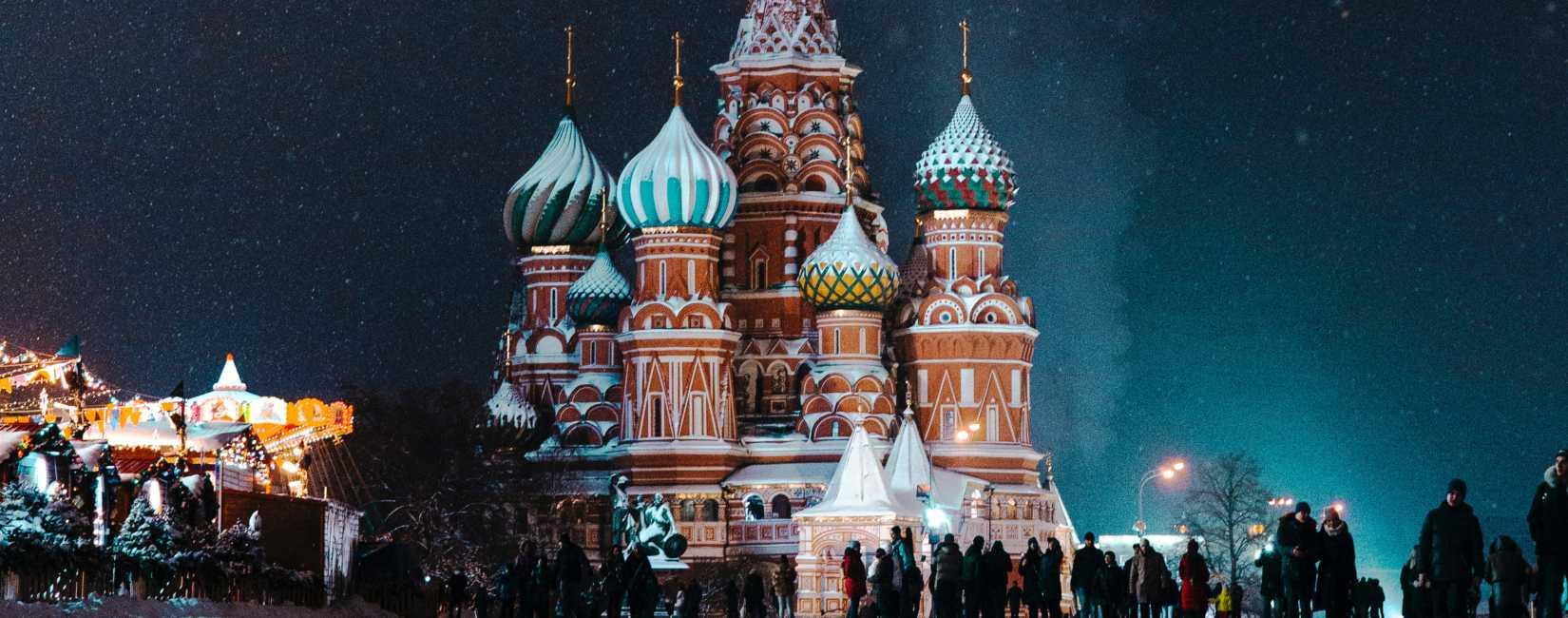 Saint Basil's katedralen, Moskva